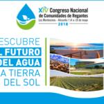 SUEZ Agricultura patrocina el XIV Congreso Nacional de Comunidades de Regantes de España