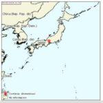 Primer caso de PPC en Japón en 26 años