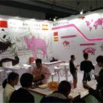 INTERPORC, única organización agroalimentaria española participante en la primera Exposición Internacional de Importación de China